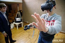 «Дни Эрмитажа» в Екатеринбургском музее изобразительных искусств. Екатеринбург, очки виртуальной реальности, виртуальная реальность, vr