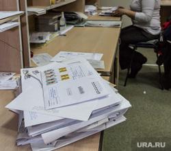 Клипарт. Октябрь. Часть II, почта россии, письма, почтальон