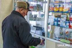 Аптеки. Екатеринбург, покупатель, пенсионер, аптека, лекарства