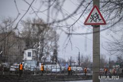 Репетиция парада Победы. Екатеринбург, дорожный знак, осторожно дети