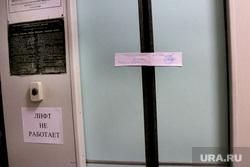 Заседание городской Думы. Курган, лифт не работает