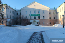 Зимний Курган., снег, зима, курган, областная больница