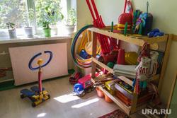 Детский клипарт. Магнитогорск, игровая комната, детсад, инвентарь