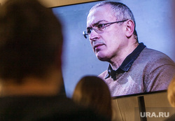 Онлайн пресс-конференция Михаила Ходорковского. Москва, ходорковский михаил