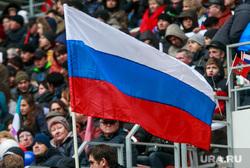 День народного единства. Москва, российский флаг, трибуны, зрители, триколор