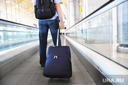 Отъезд, Газманов Олег, путешествие, турист, отъезд, чемодан, поездка, отпуск, улетать, багаж