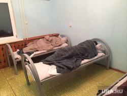 БОМЖи Ханты-Мансийск, бомж, приют, кровати