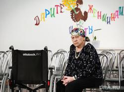 Дома для престарелых курганская область реабилитация при переломе шейки бедра в пожилом возрасте