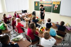 Начало учебного года в гимназии №212