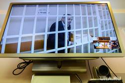 Цыбко Константин. Апелляция в челябинском областном суде. Челябинск, цыбко константин