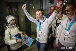 Встреча олимпийских медалистов Дениса Спицова и Александра Большунова в аэропорту. Тюмень, олимпийские медали, спицов денис, большунов александр