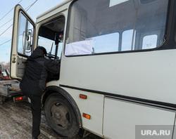 Эвакуатор маршруток недопущеных к эксплуатации. Челябинск, автобус, паз, эвакуация маршрутки