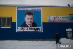 Верхний Тагил и три кандидата на пост главы городского округа, калинин сергей