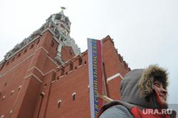 Первомай (1 мая). Москва, спасская башня, стабильность
