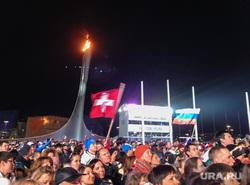 Сочи-2014. Зимняя олимпиада. 20.02.2014, толпа, олимпийский парк, главный олимпийский факел