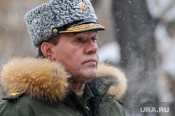 Визит министра обороны РФ Сергея Шойгу в Екатеринбург, герасимов валерий