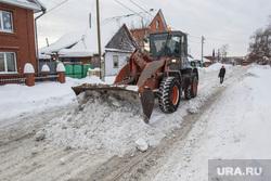 Сход жителей Тюмени, недовольных чисткой города от снега. Тюмень, снег, уборка снега, спецтехника