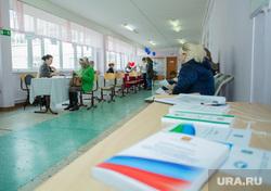 Единый день голосования 10 сентября 2017 года в РФ. Сургут, избирательный участок, выборы, голосование