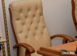 Заседание правительства Курганской области. Курган, кресло чиновника