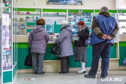 Аптеки. Екатеринбург, аптека, лекарства, очередь