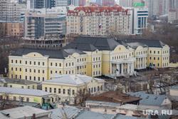 Клипарт. Екатеринбург, полпредство