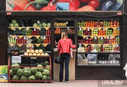 Клипарт. Екатеринбург, овощи, торговля, киоск, фрукты