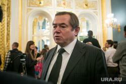 Ежегодное послание Президента Российской Федерации федеральному собранию. Москва, глазьев сергей