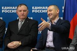 Дебаты в Единой России Курган, ильтяков александр, шишкоедов василий