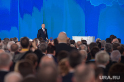 Послание Президента РФ В. Путина Федеральному собранию РФ. Москва, путин владимир