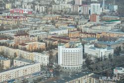 Клипарт. Екатеринбург., гостиница исеть, конструктивизм, городок чекистов, город екатеринбург