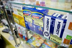 Аптеки. Сургут, аптека, лекарства, фармацевтика, коделак