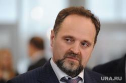 Левитин Иванов Челябинск, донской сергей