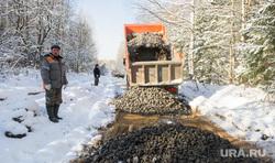 Дорога на поселок Серебрянка под Нижним Тагилом, ремонт дороги