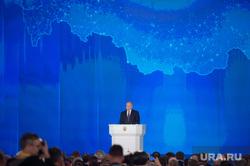 Послание Президента РФ В. Путина Федеральному собранию РФ. Москва