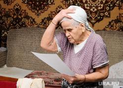 Клипарт. МЧС. Челябинск., пенсионерка, квитанции, старость, комуналка, счета, жкх, мчс, пенсия, пожилой человек