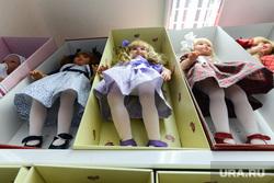 Клипарт. Иллюстрации на тему педофилии и детского насилия. Челябинск, игрушки, куклы, педофилия