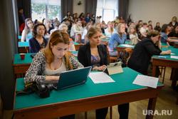 Фестиваль прессы в УрФУ, начало. Екатеринбург, студенты, лекция, ноутбук, слушатели