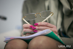 Российский инвестиционный форум 2017. День первый. Сочи, голикова татьяна, очки, макияж, гламур