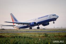 Очередной споттинг в Кольцово. Екатеринбург, самолет, трансаэро