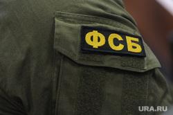 Сандаков Николай. Суд. Челябинск., фсб