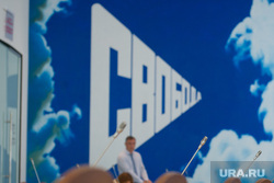 Заседание правительства СО и администрации Екатеринбурга в Ельцин Центре, зал свободы