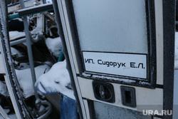 Обломки автобуса ДТП ХМАО, Сидорук, Спецстоянка ХМАО, спецстоянка