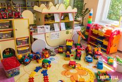 Детский клипарт. Магнитогорск, игровая комната, детсад