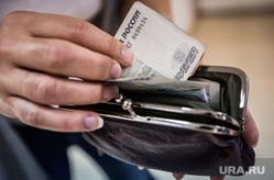 Кошель и аварийка, пенсия, кошелек, деньги, финансы, наличные