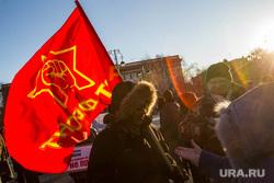 Митинг коммунистов. Тюмень, митинг, коммунисты, рот фронт