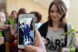 Акция - Вам любимые и приложение фото с Путиным по метке в ЮуГПУ. Челябинск, селфи с путиным