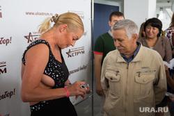 Анастасия Волочкова. Магнитогорск, автограф-сессия, грудь, наряд, волочкова анастасия