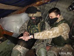 Фотографии с передовой. Украина. ДНР, ноутбук, ополченцы