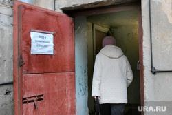Выездная комиссия гордумы во 2 городскую больницу Курган, вход в поликлинику