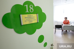 Новая больница. Детская поликлиника. Педиатрия. Екатеринбург, доктор, кабинет врача, педиатр